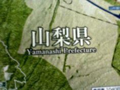 yamanashi, japan
