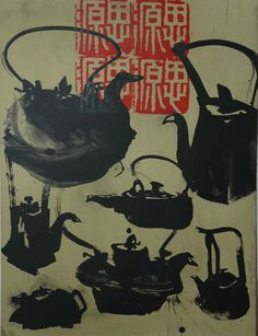 Lithographie 1, Fabienne Verdier 1999