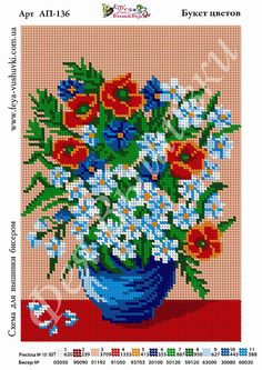 Hobbies And Crafts, Diy And Crafts, Cross Stitch Embroidery, Cross Stitch Patterns, Cross Stitch Flowers, Punch Needle, Plastic Canvas, Painting, Cross Stitch Art