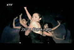 Moon Geun-Young 문근영 섹시컨셉 도전기(?) 20p