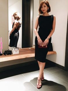 I really love this outfit, simple still very classy Work Fashion, Asian Fashion, Skirt Fashion, Daily Fashion, Fashion Beauty, Fashion Dresses, Womens Fashion, Beautiful Dresses, Nice Dresses