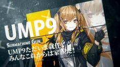 Ad Design, Graphic Design, Gaming Banner, Japanese Games, Event Banner, Girls Frontline, Game Ui, Banner Design, Anime