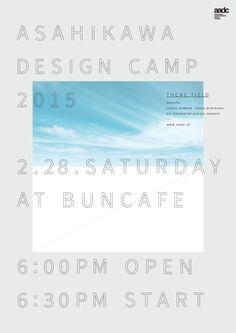 Asahikawa Design Camp - Kazuki Murata