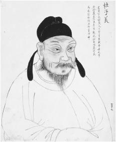 Tu Fu. China's greatest poet