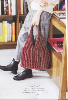 """Photo from album """"Michiyo - Michiyo\'s Casual Knit and Crochet, on Yandex. Crochet Stitches, Crochet Hooks, Knit Crochet, Crochet Purses, Crochet Bags, Knitted Bags, Purses And Bags, Winter Hats, Reusable Tote Bags"""