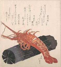 Lobster on a Piece of Charcoal  Totoya Hokkei  (Japanese, 1780–1850)  Period: Edo period (1615–1868) Culture: Japan Medium: Polychrome woodblock print (surimono); ink and color on paper