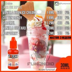 T-Juice, Jack The Ripple   Discover These E-Liquids and more @ http://TeagardinsVapeShop.com or look for Teagardins Vape Shop in google play store today to get all the Newest vape products right on your cell phone.