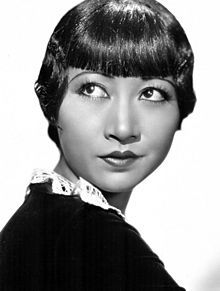 Anna May Wong (1905 – 1961) was an American actress, the first Chinese American movie star, and the first Asian American to become an international star. Her long and varied career spanned both silent and sound film, television, stage, and radio.