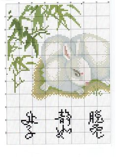 White Bunnies 2/3 Gallery.ru / Фото #17 - прочие разные - irisha-ira