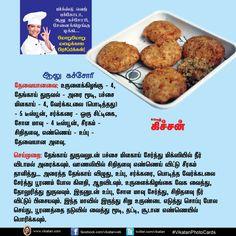 மிக்ஸ்டு வெஜ் பக்கோடா, ஆலு கச்சோரி, சேனைக்கிழங்கு டிக்கி..மொறுமொறு மழைக்கால ரெசிப்பிக்கள்! #VikatanPhotoCards Recipes In Tamil, Indian Food Recipes, Asian Recipes, Ethnic Recipes, Cooking Tips, Cooking Recipes, Look And Cook, Food Doodles, Evening Snacks