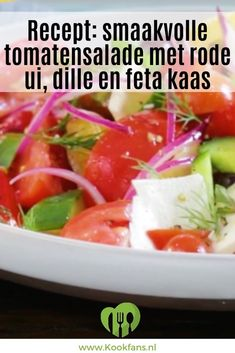 Feta, Bbq, Lunch, Drinks, Salads, Recipes, Barbecue, Beverages, Barrel Smoker