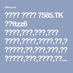 아드레닌 구입판매 7585.TK 카톡ttzz6 사용후기,부작용,복용법,이태원 아드레닌,구입판매,사용후기,효과,정품아드레닌,가격,복용법,팝니다,아드레닌제조법,만들기,구매방법,아드레닌처방,효능,섹스,아드레닌부작용,직거래,직구,사이트,아드레닌팔아요,약효,거래방식,아드레닌종류,행사,치사량,아드레닌지속시간,