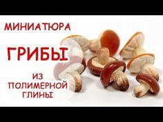 Миниатюра яблочки ❤ Полимерная глина ❤ МАСТЕР КЛАСС ❤ Polymer Clay Tutorial ❤ miniature ❤ apples - YouTube