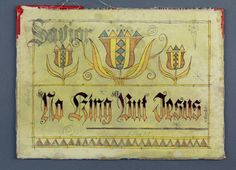 Watercolor & ink fraktur. Copyright 2012, Ken Scott, American Frontier Artist. This art may be repined, but may not be used in any other manner except with permission of the artist.