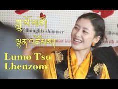 Tibetan Song | Lhenzom | by Lumo Tso