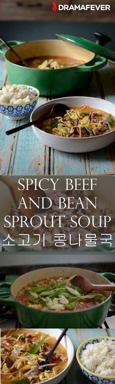When the weather got chilly, my mother often made spicy soups for us. Out of many soups, this spicy beef and bean sprout soup (소고기 콩나물국, sogogi kongnamool-gook) was my absolute favorite.  The tender beef and the crunchy bean sprouts were such a great combination in the flavorful broth, I always dumped some rice into the soup and chowed down.