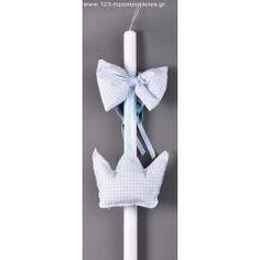 ΚΟΡΩΝΑ - Θέμα Βάπτισης | 123-mpomponieres.gr Bathroom Hooks, Towel, Towels