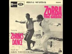 ZORBA THE GREEK (Ζορμπάς) (1964) - Mikis Theodorakis [original soundtrack]