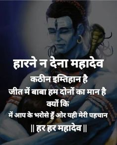Photos Of Lord Shiva, Lord Shiva Hd Images, Shiva Parvati Images, Mahakal Shiva, Krishna, Angry Lord Shiva, Lord Shiva Statue, Rudra Shiva, Shiva Shankar