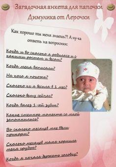 Заметки молодой мамы : Сценарий первого дня рождения или как отпраздновать один годик