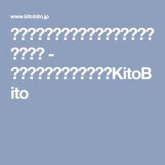 神戸・垂水のコーヒーコーナーのあるキッチン - オーダーキッチン・家具のKitoBito