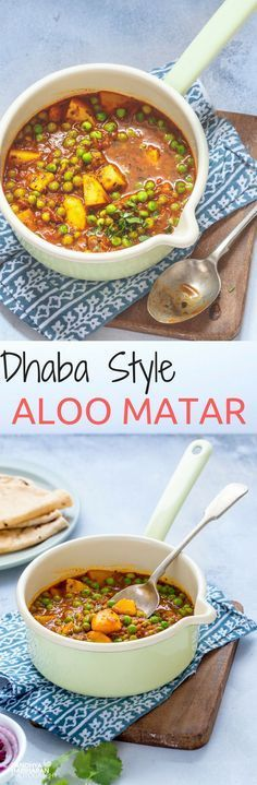 Dhaba Style Aloo Matar ( Potato Peas Curry ) How to make the classic Northindian curry - Dhaba Style Aloo Matar? Aloo Matar Curry served with Rotis often found at the road side dhabas. It is made with chunks of Potates and Shelled Peas simmered in Fla Veg Recipes, Curry Recipes, Indian Food Recipes, Asian Recipes, Cooking Recipes, Indian Vegetarian Recipes, Punjabi Recipes, Cooking Tips, Recipies