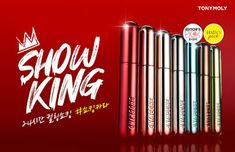 [K-Beauty] Lo nuevo en...Julio | Korean Beauty Dream K Beauty, Korean Beauty, Make Up, Skin Care, Cosmetics, Pop, Eye Liner, Cleansing Water, Dull Skin