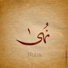 #Kai #Arabic #calligraphy #typography #art #tattoo #dubai #uae #islamic #تصميم #اسم #بالعربي find your name in NameArabic.com #design