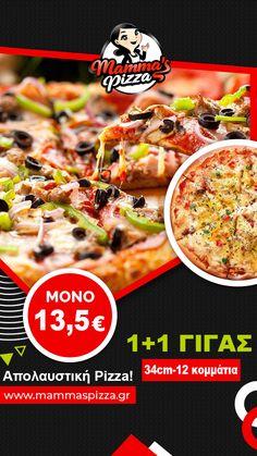Η λύση είναι απλή! Στο www.mammaspizza.gr θα διαλέξετε 1+1  Γίγας πίτσες (34 cm) της επιλογής σας και θα τις απολαύσετε μόνο με 13,5€! Με 12+12 λαχταριστά κομμάτια mammas πίτσα  όλα είναι πιο... όμορφα! #serres #pizza #onlinedelivery Pizza