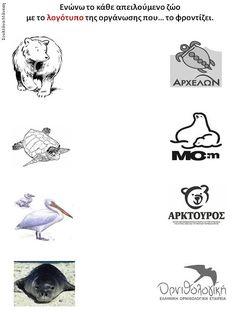 Δραστηριότητες, παιδαγωγικό και εποπτικό υλικό για το Νηπιαγωγείο & το Δημοτικό: Φύλλο Εργασίας για την Παγκόσμια Ημέρα Προστασίας των Ζώων Animal Crafts, Back To School, Kindergarten, Diy Crafts, Blog, Movie Posters, Animals, Animales, Animaux
