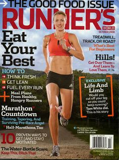Runner's Holiday Gift Guide | The Small But Mighty Runner