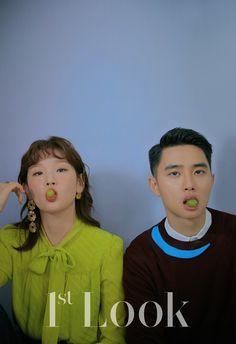 Do Kyungsoo & Park Sodam featuring Mongmool for Look Magazine Park So Dam, Look Magazine, Pose Reference Photo, Exo Do, Do Kyung Soo, Couple Posing, Kyungsoo, Chanyeol, K Idols