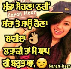 Punjabi Quotes, Hindi Quotes, Funny Images, Funny Pictures, Funny Pics, Desi Humor, Punjabi Funny, Heart Touching Lines, Funny Qoutes