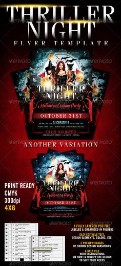 Thanksgiving Celebration Flyer Event flyers, Font logo and Flyer - movie night flyer template