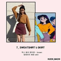 korean clothing inspired by sailor moon http://www.japanrealm.com/sailor-moon-korean-fashion/