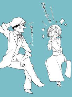 Haikyuu Yachi, Anime Crossover, Manga, Fictional Characters, Twitter, Couple, Manga Anime, Manga Comics, Fantasy Characters