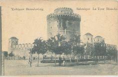 Ο Λευκός Πύργος πριν το 1904. Άννα Αγγελοπούλου: Παλιές Φωτογραφίες από τη Θεσσαλονίκη στις αρχές του 20ού αιώνα: οι γυναίκες της Θεσσαλονίκης