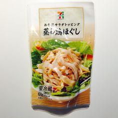 セブンイレブン:蒸し鶏ほぐし【糖質0.2g/カロリー65kcal】 | コンビニ de 糖質制限ダイエット