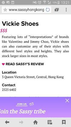 Vickies shoes hk