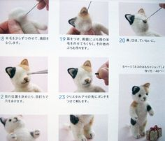 9784529047579 cute felt small animal friends-japanese craft book by feltcafe, via Flickr