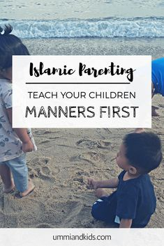 Teach your children manners first Teaching Manners, Teaching Kids, Prayer For Baby, Islam For Kids, Islamic Studies, Learn Islam, Islamic Inspirational Quotes, Education System, God