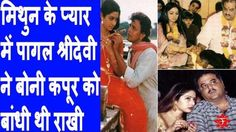 Intimate Details About Sridevi, Mithun Chakraborty Controversial Affair....