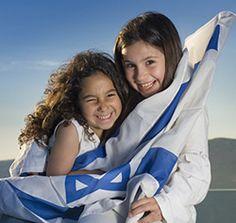 גאווה ישראלית?