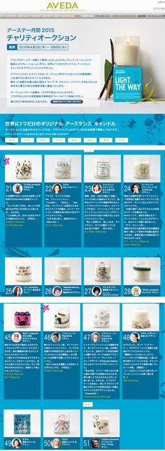 "AVEDA CANDLE CHARITY AUCTION 2015 I drew illustrations for AVEDA CANDLE CHARITY AUCTION. One is GLOW(Japanese fashion magazine)×AVEDA, another one is AVEDA. The auction theme is ""beautiful water"". I drew polka dot on two candles.   アヴェダ キャンドル チャリティオークション プロジェクトに参加しました。上のキャンドルはGLOWさんから出品のGLOW×AVEDAのキャンドル、下のはAVEDAさんから出品させていただいたキャンドル。2つも描かせていただきとても嬉しかったです。""きれいな水""がテーマですので、水玉を描きました。"