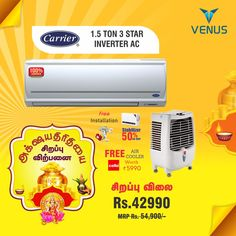 510d6ab0d 18 Best Carrier Ac price in Bangladesh images