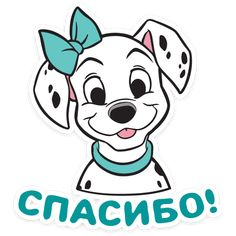 Our goal is to keep old friends, ex-classmates, neighbors and colleagues in touch. 101 Dalmatians, Disney Pixar Cars, Chalk Art, Easy Drawings, Art For Kids, Hello Kitty, Disney Characters, Fictional Characters, Scooby Doo