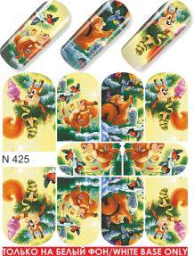 Milv siirtokuva N425 1,80€ Cute Drawings, Beautiful Drawings, Funny Images, Cute Illustration