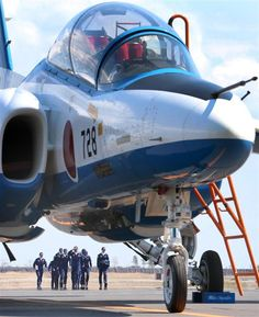 #Japan blue impulse