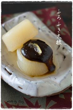 The food of Japan: When in Japan, try Furofuki Daikon (ふろふき大根), daikon with a miso sauce. Healthy, tasty and two of the quintessential flavours of Japan combined.