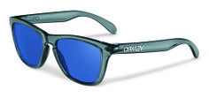 Gift of the Day: Enter to win these Oakley Sunglasses! #GiftOfTravel